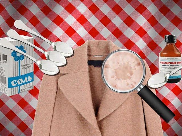 Как почистить кашемировое пальто в домашних условиях? Чем избавить светлые модели от грязи, как дома привести в порядок воротник